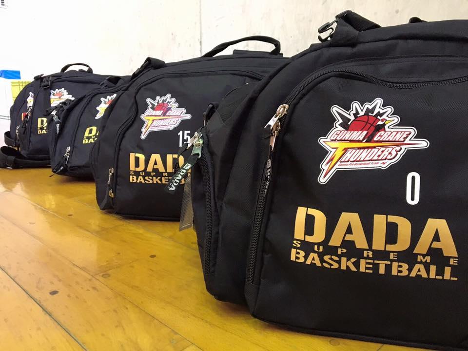 dada-bag